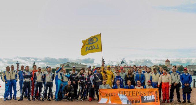 Итоговые результаты ралли «Санкт-Петербург 2016» и финала Кубка Ленинградской области по ралли