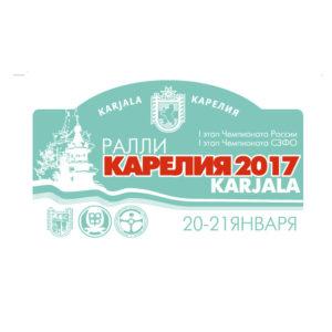 Karjala_2017_Sticker_Prnt