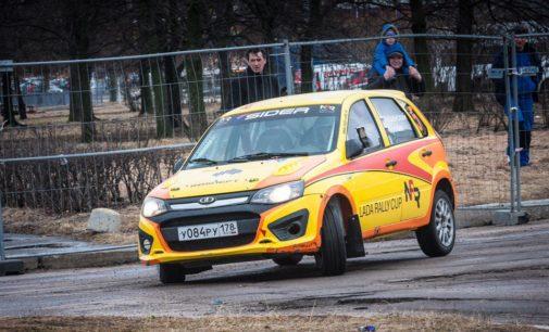 Итоговые результаты ралли-спринт «Мир автомобиля 2017»
