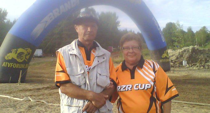 Прощание со спортивными судьями — Петровой  Татьяной и Петровым Александром