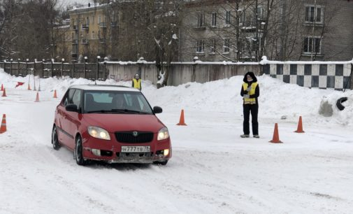 Чемпионат и первенство Санкт-Петербурга по автомногоборью, 1 этап