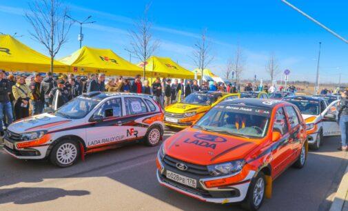 Результаты ралли-спринта «Мир автомобиля 2019»