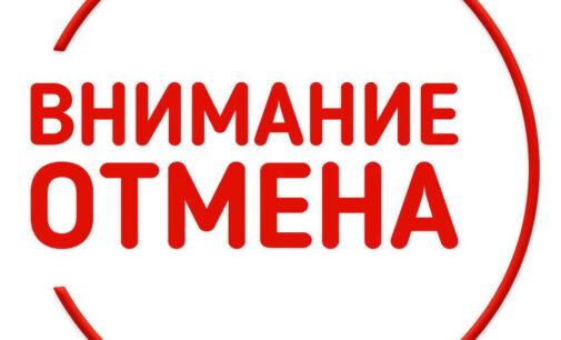 2 этап ЧиП Санкт-Петербурга и 3 этап ЧиП СЗФО по автомногоборью